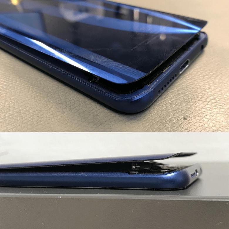 Abgehobener Akku Deckel Huawei